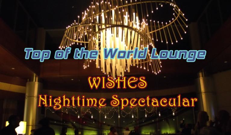 Top of the World Lounge Wishes Nighttime Spectacular Magic Kingdom Walt Disney World Resort