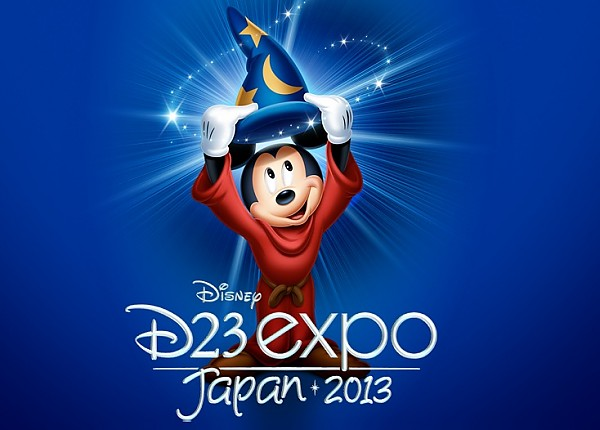 The Walt Disney Company Japan announced it will hold its first-ever D23 Expo Japan.