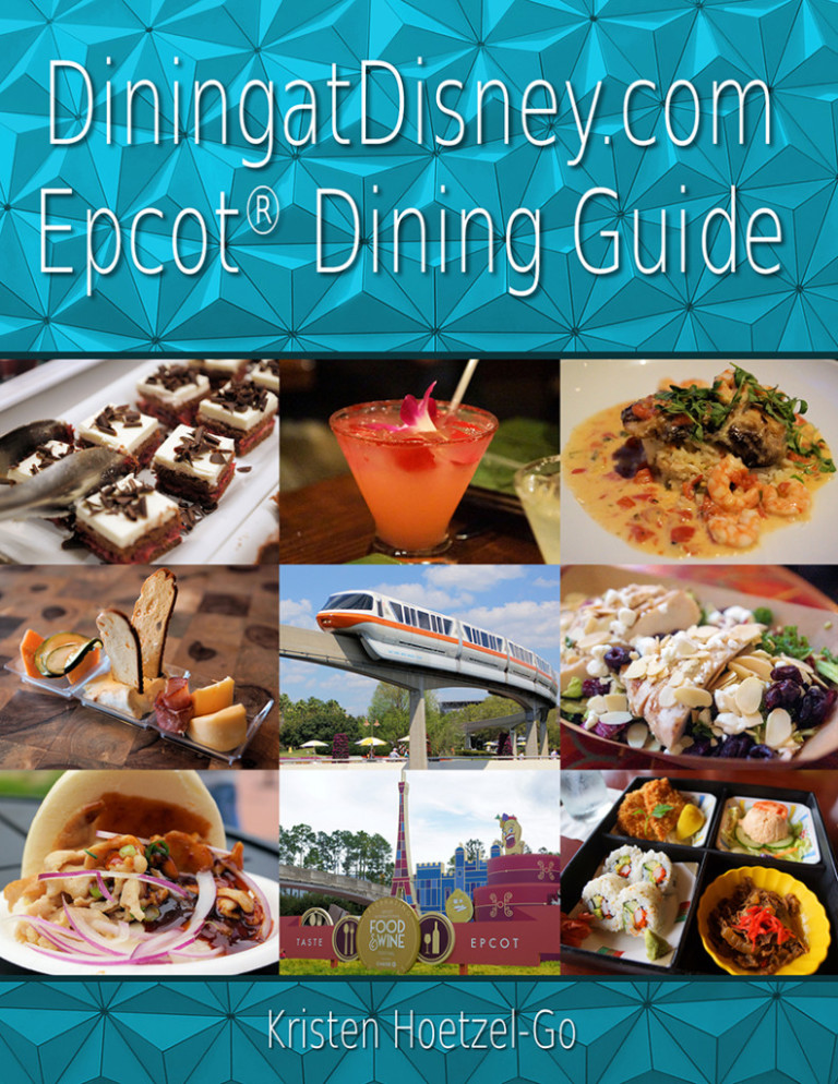 DiningatDisneycoms Epcot Dining Guide WDW Parkhoppers